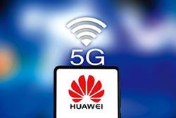 中美貿易談判德義挺華為-德義競標5G建設 未拒華為在門外