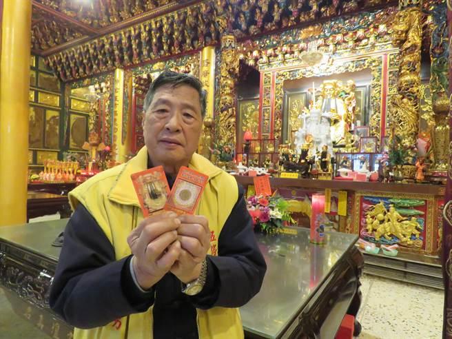 新北市石碇五路財神廟是北台灣相當知名的財神廟。(葉書宏攝)