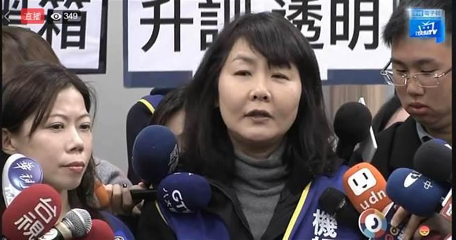 圖為機師工會對外發言人陳蓓蓓。 (取自中時電子報FB)