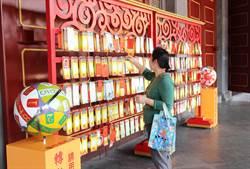 台中孔廟祈福活動16日登場  玩尋寶遊戲領Q版金豬手環