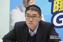 謝國樑提醒國民黨 黨內初選代繳黨費將觸法