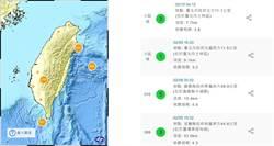 台北士林罕見連2震  氣象局:台北盆地破碎帶造成