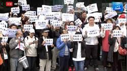 機師罷工他們遭殃 百名華航地勤要求交部拒絕工會訴求