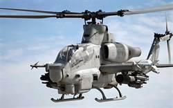 巴林購12架AH-1Z蝰蛇攻擊直升機 總價2.4億美元