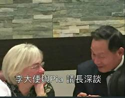 駐丹麥代表李翔宙:台灣會以有尊嚴方式與大陸談判