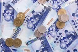 匯市新春開盤 估測台幣有貶壓