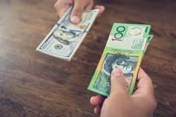 星展:利差拖累澳幣前景