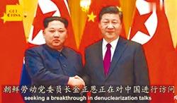修復日韓關係 助陸解決台灣問題