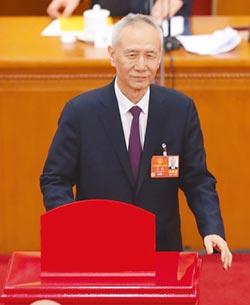 中美經貿談判 傳3/1期限將延長