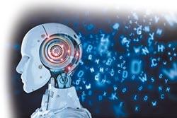 電商及AI 台商嶄露頭角