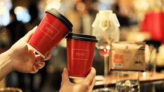 開工喝咖啡 優惠看這裏
