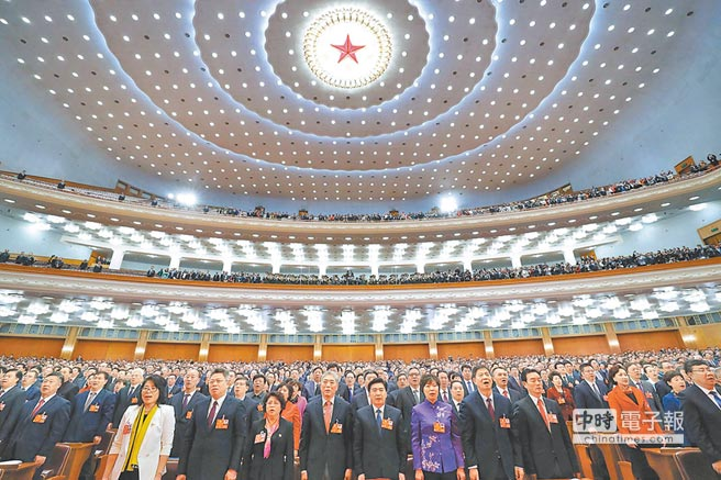 2018年3月15日,大陸全國政協十三屆一次會議在北京人民大會堂舉行閉幕會。(新華社)
