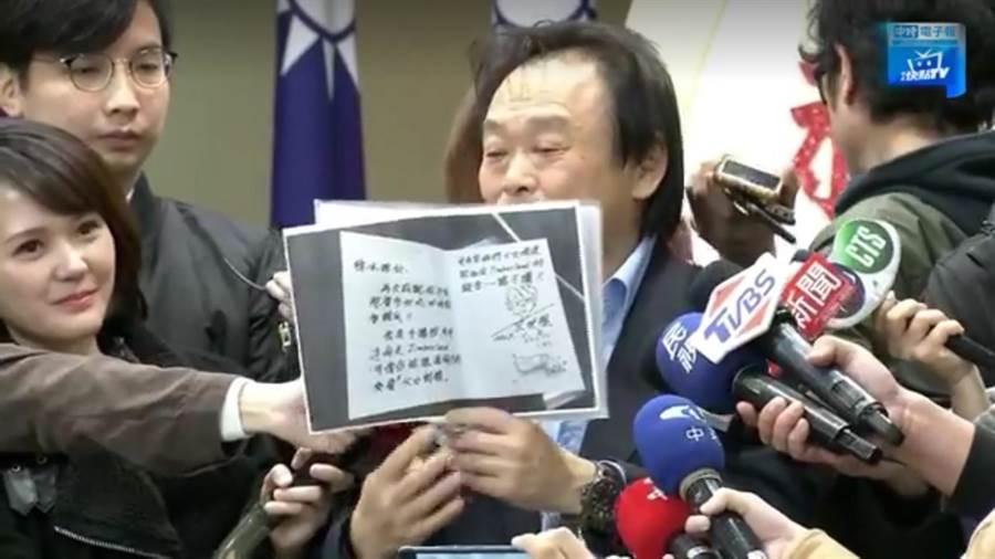 王世堅秀出給韓冰的卡片內容。(中時電子報直播)