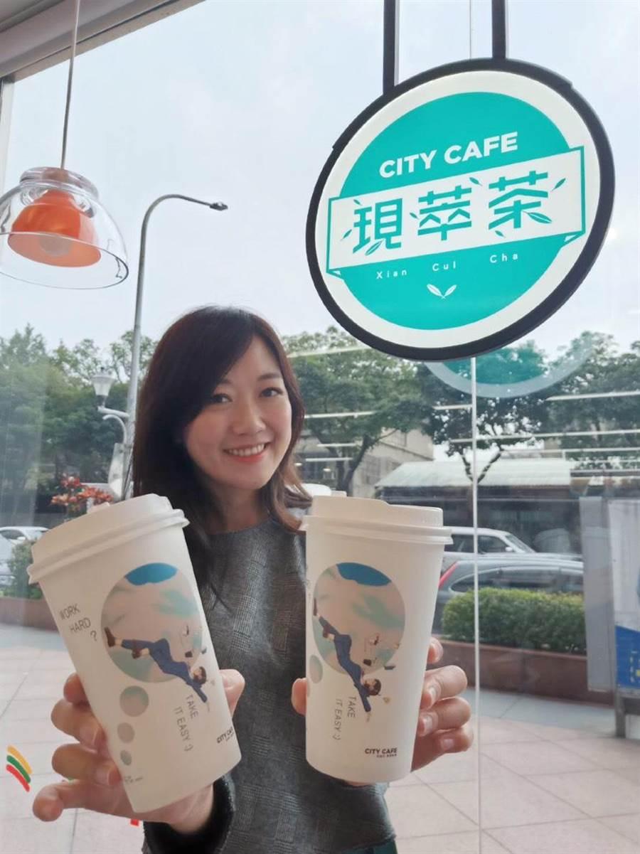 7-ELEVEN將於2月11日起至2月26日止,連續16天推出CITYCAFE全品項第2杯半價。圖/7-ELEVEN
