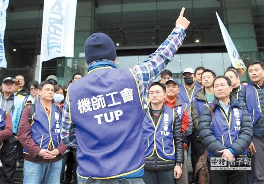 華航機師8日起罷工。(圖/資料照片)