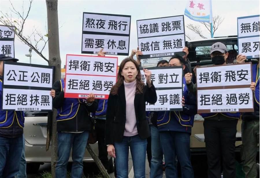 華航機師罷工進入第3天。(本報系資料照)