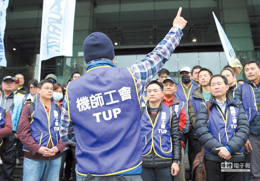 華航機師罷工持續延燒,華航勞資雙方9日在交通部協商,機師工會代表50多人前往交通部外高呼口號聲援談判代表。圖/姚志平