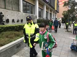 小學開學日永和警民合力護童勤務