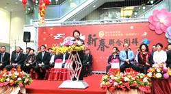 盧秀燕新春3大目標:拚經濟、抗空氣、推文教