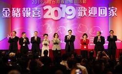 蔡英文:兩岸爭議應坐下來談 責任不是單方面