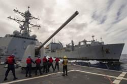貿易戰沒完 美2驅逐艦駛入南海美濟礁12海浬內