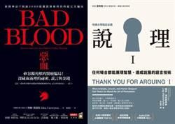 國際書展即將登場 Kobo/Hami電子書同步下殺