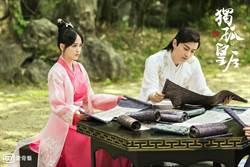 《獨孤皇后》愛奇藝一口氣上架10集 讓劇迷追好追滿