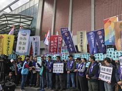60家工會團體挺機師罷工包圍松山機場
