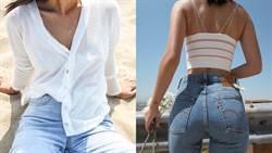 牛仔褲怎麼穿才顯瘦?依腿型挑款式就對啦!