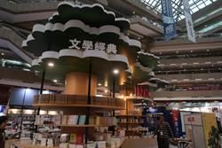 台北國際書展明開跑 展位亮點搶先看