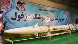 向西方示威 伊朗首次公佈新型導彈與秘密地下工廠