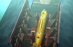 俄國準備測試 「波賽頓」核動力無人機