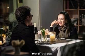 章子怡出演陸綜《妻子浪漫旅行2》 網罵:你是電影咖耶!