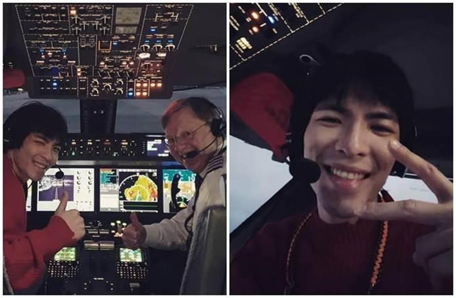 蕭敬騰自開飛機返台,並與機長開心合影。(圖/蕭敬騰臉書)