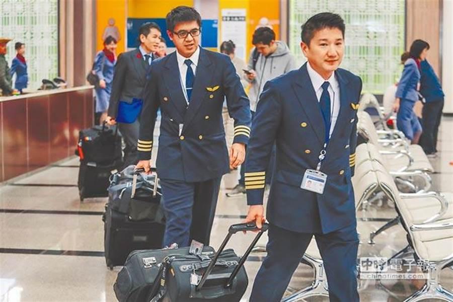 華航機師罷工持續邁入第4天。圖為華航機組人員,非當事人。(郭吉銓攝)