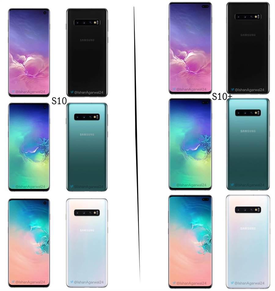 網傳Galaxy S10、S10+ 機身配色。(圖/翻攝Slashgear)