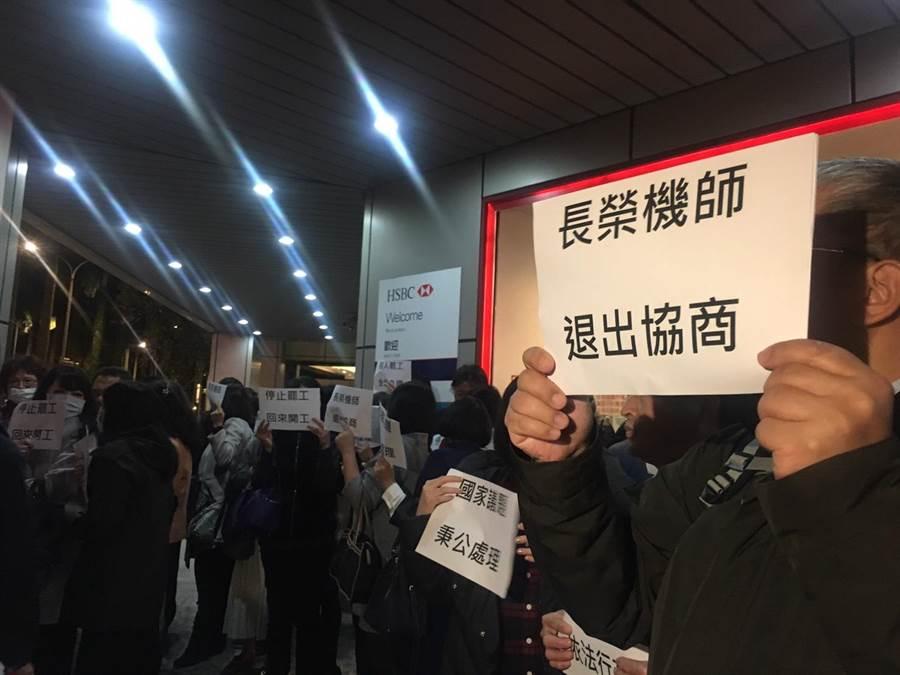 近百名地勤人員在6點到達交通部前,一路吶喊「反對罷工、罷工無理、華航加油」。(李宜秦攝)