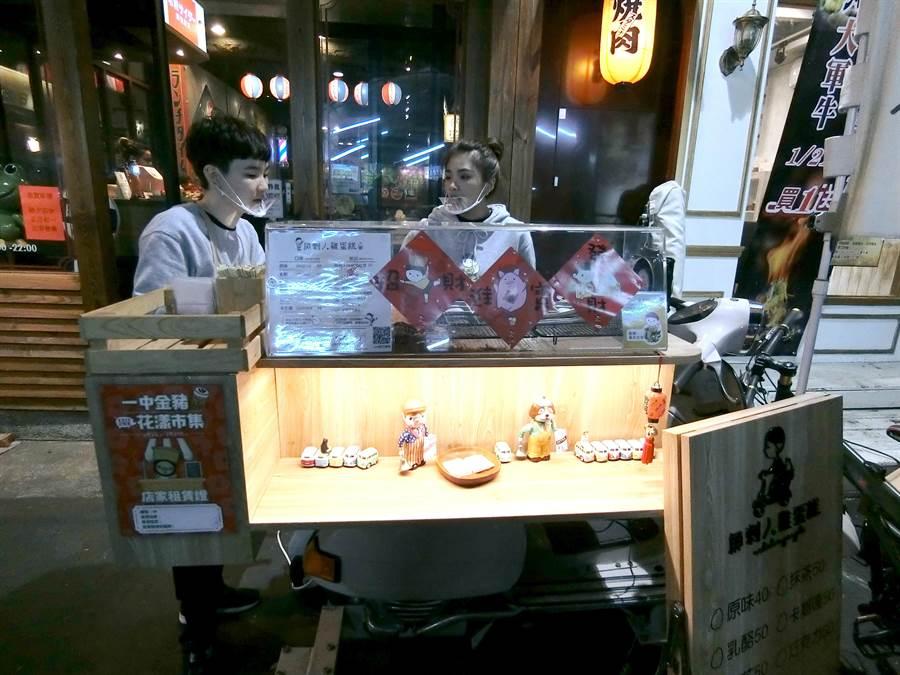 位在台中市一中商圈的「魚刺人雞蛋糕」,客人點選口味後才現點現做。(盧金足攝)