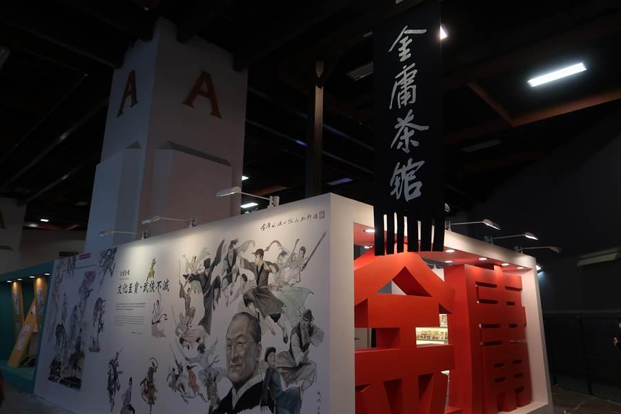 為了紀念去年離世的作家金庸而設立的「金庸茶館」,將展出金庸全部作品、衍生的漫畫和影視,以及金庸的部分手稿和墨寶,更舉辦猜謎活動。(許文貞攝)