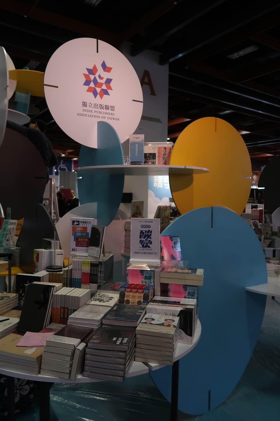 獨立出版聯盟、獨立書店文化協會等以「讀字上雲端」為主題。(許文貞攝)