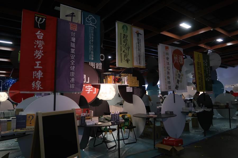 NGO團體參展的不只有出版品,在展場將旗幟一字排開,氣勢十足。(許文貞攝)