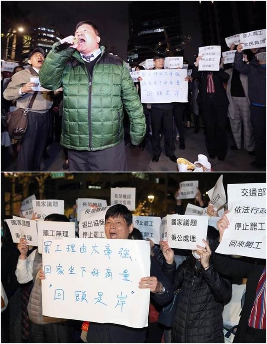 反對罷工的華航員工則是在晚間前來聲援資方,呼籲現場靜坐的機師趕緊回去上班。(黃世麒攝)