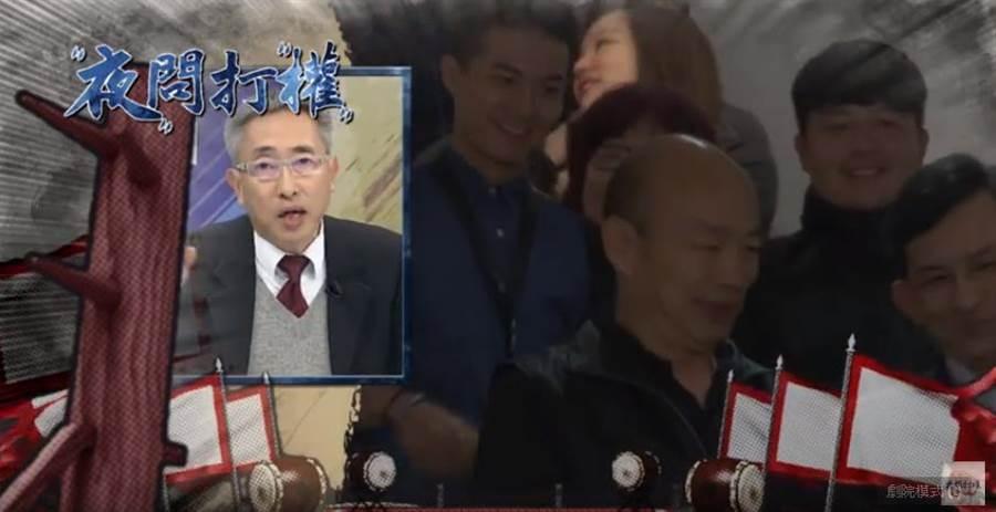 """""""韓流""""席捲全台! 藍營2020派誰選 都不如推""""韓國瑜""""?"""