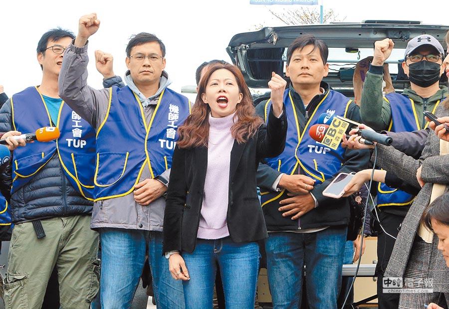 華航機師罷工10日邁入第三天,桃園市機師工會理事長李信燕(中)與成員高喊口號表達訴求。(趙雙傑攝)