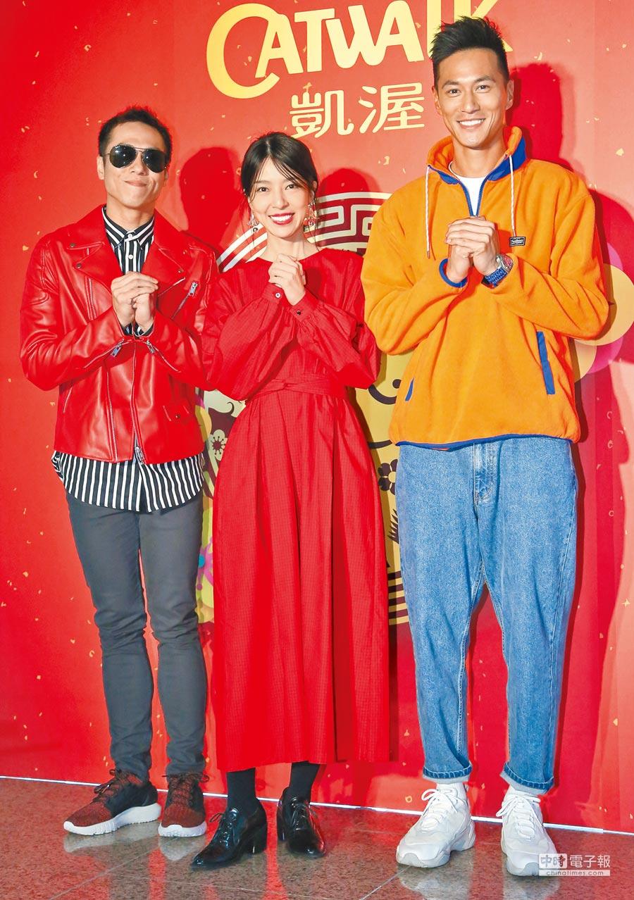 莊凱勛(左起)、路嘉欣、鍾承翰出席凱渥新春團拜。(陳俊吉攝)