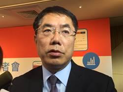台南立委補選 黃偉哲:民進黨選情樂觀審慎