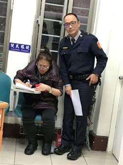 日籍女客掉手機 警協助尋回