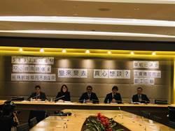 工會變來變去! 華航:協商過程直播、全民公評