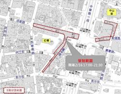 2019台北燈節 交通管制措施看這裡