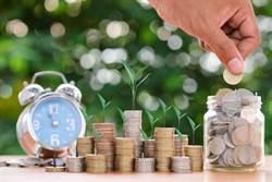 小資族也能輕鬆存第一桶金 專家揭6招「無痛存錢法」